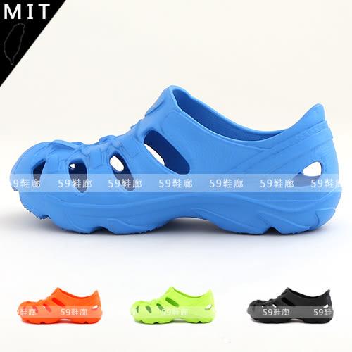 男款 母子鱷魚 透氣 運動 超彈力 蚱蜢鞋 多功能水陸鞋 懶人鞋 洞洞鞋 MIT製造 59鞋廊