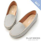 豆豆鞋 D+AF 舒適首選.MIT素面莫卡辛豆豆鞋*灰