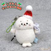 [PET PARADISE] 日本Sirotan  海豹偽裝變身聖誕吊飾-小