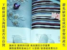 二手書博民逛書店Japanese罕見OBIDOME (sash band for KIMONO) book japan obi c