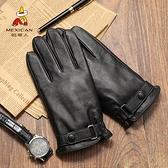 機車手套 真皮手套男士冬季韓版加絨加厚保暖防水騎行摩托車機車觸屏 夏洛特
