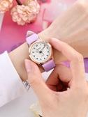 手錶 女生手錶簡約韓版時尚2020新款防水大氣中學生女初中生石英電子