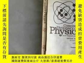 二手書博民逛書店Concise罕見Dictionary of Physics a