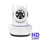 高畫質1080P全彩夜視WIFI五天線監...