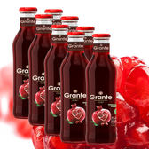 優惠價  - 【Grante】100%純天然紅石榴汁(750ML/8入) 特價1800元