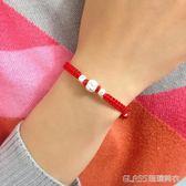 99純銀紅繩情侶手鍊一對可刻字男女本命年轉運珠編織手繩簡約銀飾    琉璃美衣