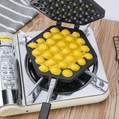 雞蛋仔機雞蛋仔模具家用QQ蛋仔商用烤盤機燃氣電熱蛋仔餅干蛋糕機器鯛魚燒igo 曼莎時尚