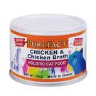 波菲特貓用主食罐(無加膠) 【雞肉.蔓越莓配方】