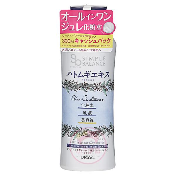 UTENA Sb薏仁植粹凝露(220ml)【小三美日】