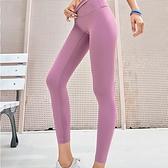 的確奇 運動褲女速干跑步壓縮瑜伽褲高腰緊身提臀蜜桃外穿健身褲 聖誕節全館免運