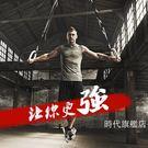 (交換禮物)吊環成人體操訓練引體向上器 ...
