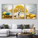 客廳裝飾畫現代簡約三聯畫沙發背景墻壁畫北...
