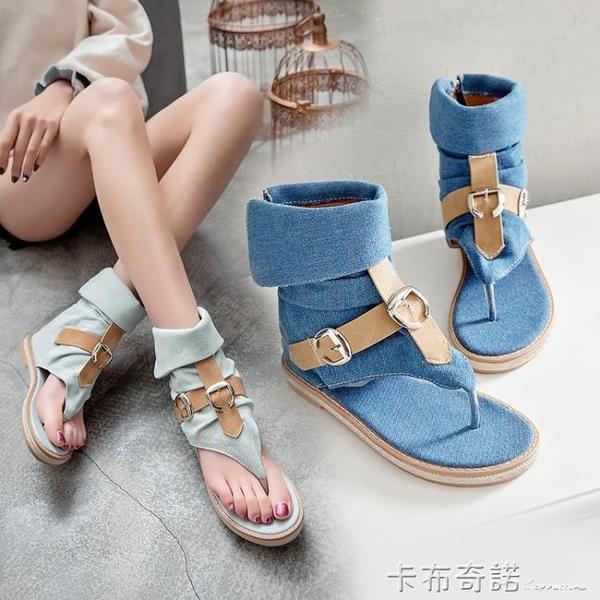 牛仔布涼鞋女羅馬夾趾露趾平底皮帶扣藍色后拉錬學生舒適百搭涼靴 卡布奇諾
