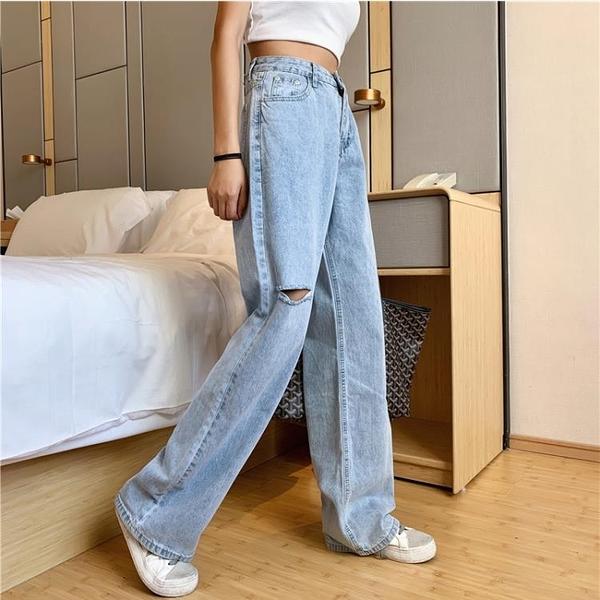寬褲 牛仔褲女2020年新款夏大碼胖mm高腰顯瘦破洞拖地闊腿直筒寬松爆款