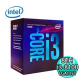 Intel 英特爾 第八代 I3-8100 CPU 中央處理器 1151腳位 3.6G 四核