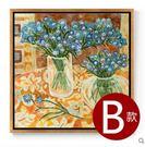 墙蛙抽象油画客厅装饰画美式欧式沙发背景墙三联挂画欧式餐厅壁画