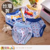 男童內褲(四件一組) 台灣製抗菌純棉三角內褲 魔法Baby