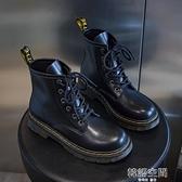 英倫風馬丁靴女秋季薄款2020年新款潮ins春秋單靴韓版瘦瘦短靴子 【韓語空間】