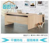 《固的家具GOOD》80-3-AB 723辦公桌【雙北市含搬運組裝】