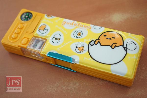 蛋黃哥 四按鍵雙削筆盒 (多圖坐)