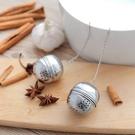 [拉拉百貨]不鏽鋼小茶漏 調味球 泡茶器 泡茶球 留味去渣 火鍋煲湯好幫手 鍊子 可掛