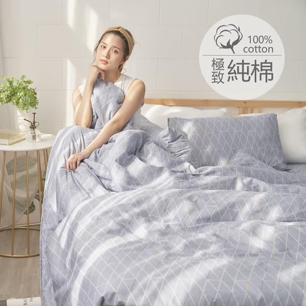 [SN]#B196#100%天然極致純棉6x6.2尺雙人加大床包被套四件組(含枕套)台灣製 床單 被單