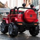 兒童電動車四輪越野車四驅玩具汽車可坐大人寶寶帶搖擺雙人車 【免運】