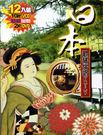 日本歌謠伴唱KTV(10片裝) VCD...