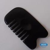 刮痧板老齡黑水牛角刮痧板 W10 頭部按摩 多功能加厚六齒刮痧梳