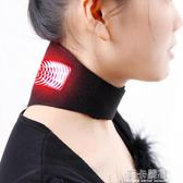 高博士遠紅外熱灸護頸帶  托瑪琳自發熱磁療護頸帶  保護脖子頸椎  莉卡嚴選