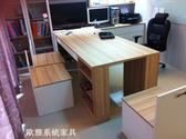 【系統家具】書桌櫃