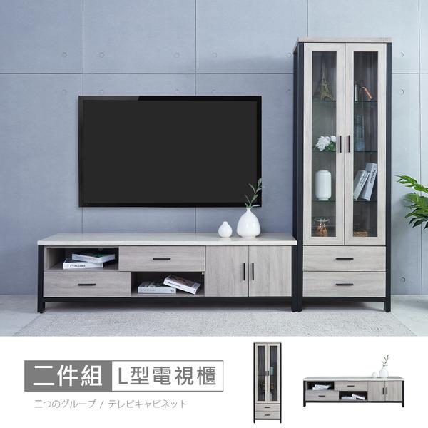 【時尚屋】[DV9]墨爾本8.2尺灰橡仿石面L型電視展示櫃DV9-310+321-免運費/免組裝/電視櫃
