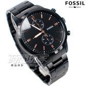 FOSSIL 個性風格 雙環 多功能計時碼錶 防水手錶 精品 不銹鋼 IP黑色 男錶 FS5379