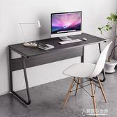 電腦桌台式家用 書桌書架組合簡約簡易簡約桌子學生寫字桌.YYJ 街頭布衣