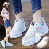 韓版時尚運動鞋透氣網面休閒鞋學生跑步慢跑鞋女鞋