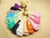襪子【FSW016】日本風馬卡龍純色中筒襪10種色系選擇隱形 SORT