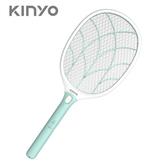 kinyo CM-3315 分離式大網面充電電蚊拍