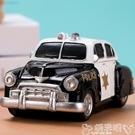 乳牙盒 創意乳牙紀念盒男孩牙齒保存盒子個性小汽車擺件寶寶換牙收藏盒 嬡孕哺