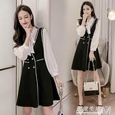 新款甜美小香風套裝兩件套背心洋裝蝴蝶結小黑裙子女裝