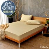 義大利La Belle 《前衛素雅》加大 精梳純棉 床包枕套組 金色