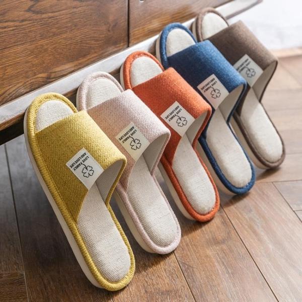 2雙 拖鞋家用女居家室內地板防滑四季通用男亞麻拖鞋棉麻布【倪醬小舖】