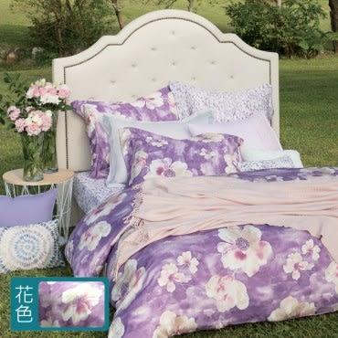 HOLA 夏雨木棉絲床包枕套組 雙人