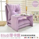【班尼斯國際名床】筆卡啾-多功能和室桌椅...
