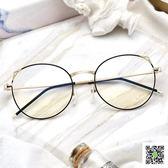 眼鏡框/架  復古韓版潮網紅圓框貓耳朵眼鏡框女平光防藍光 歐歐流行館
