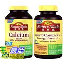 [COSCO代購] W128594 Nature Made萊萃美 檸檬酸鈣加維生素K2 250錠 & 維生素B群加C 300 粒