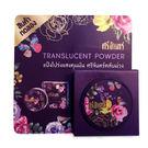 泰國 Srichand Transluc...