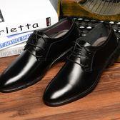 正裝皮鞋 商務男鞋子 男士皮鞋 潮流商務 休閒皮鞋子男鞋男皮鞋《印象精品》q489
