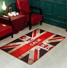 ☆歡樂寶貝商城☆美式復古風 ♥ 懷舊英倫國旗50*80 客廳地毯/地墊
