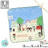 【クロワッサン科羅沙】日本毛巾~加藤真治故事系列~櫻桃小丸子公園手帕23x23cm