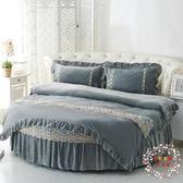 一件免運-秋冬圓床床裙單件夾棉加厚水晶絨圓形四件套床罩珊瑚絨床單公主風XW